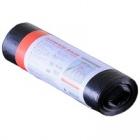 Пакеты для мусора суперпрочные 90*120 LD 160л PRO service Prof.Clean 16202071 черные