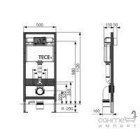 Унитаз конс.+крышка Villeroy&Boch Subway 2.0 5614R001 + инсталляция TECE