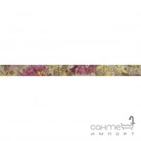 Фриз настенный 7,5X90,3 Colorker Onix Cenefa Primavera