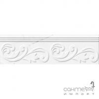 Фриз настенный, 300х90 Golden Tile Absolute Modern (белый, с орнаментом) Г20361