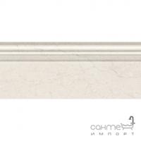 Плинтус 300х120 Golden Tile Crema Marfil Fusion (бежевый) Н51331