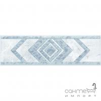 Фриз 6x20 Ceramika Color Listwa Zefir Szary (светло-серый)