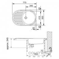 Кухонная мойка Franke Pamira PMN 611i оборотная 101.0255.790 матовая