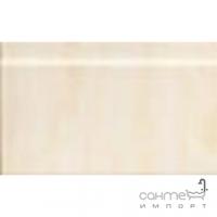 Бордюр настенный 15x25 Ascot Alzata PreciousWall Alabastro (бежевый)